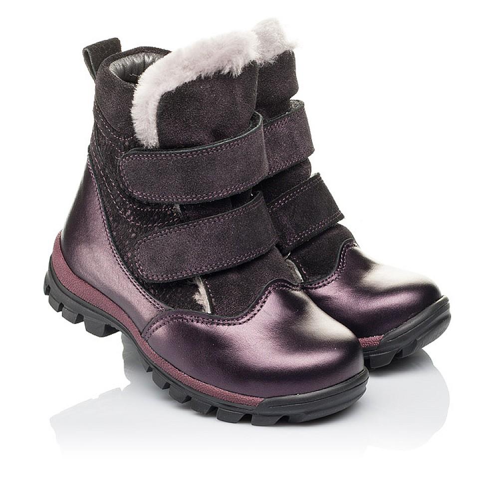 Детские зимние ботинки на меху Woopy Orthopedic фиолетовые для девочек натуральная кожа и нубук размер 21-33 (3931) Фото 1