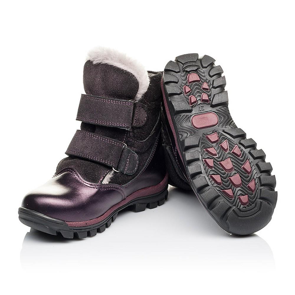 Детские зимние ботинки на меху Woopy Orthopedic фиолетовые для девочек натуральная кожа и нубук размер 21-33 (3931) Фото 3