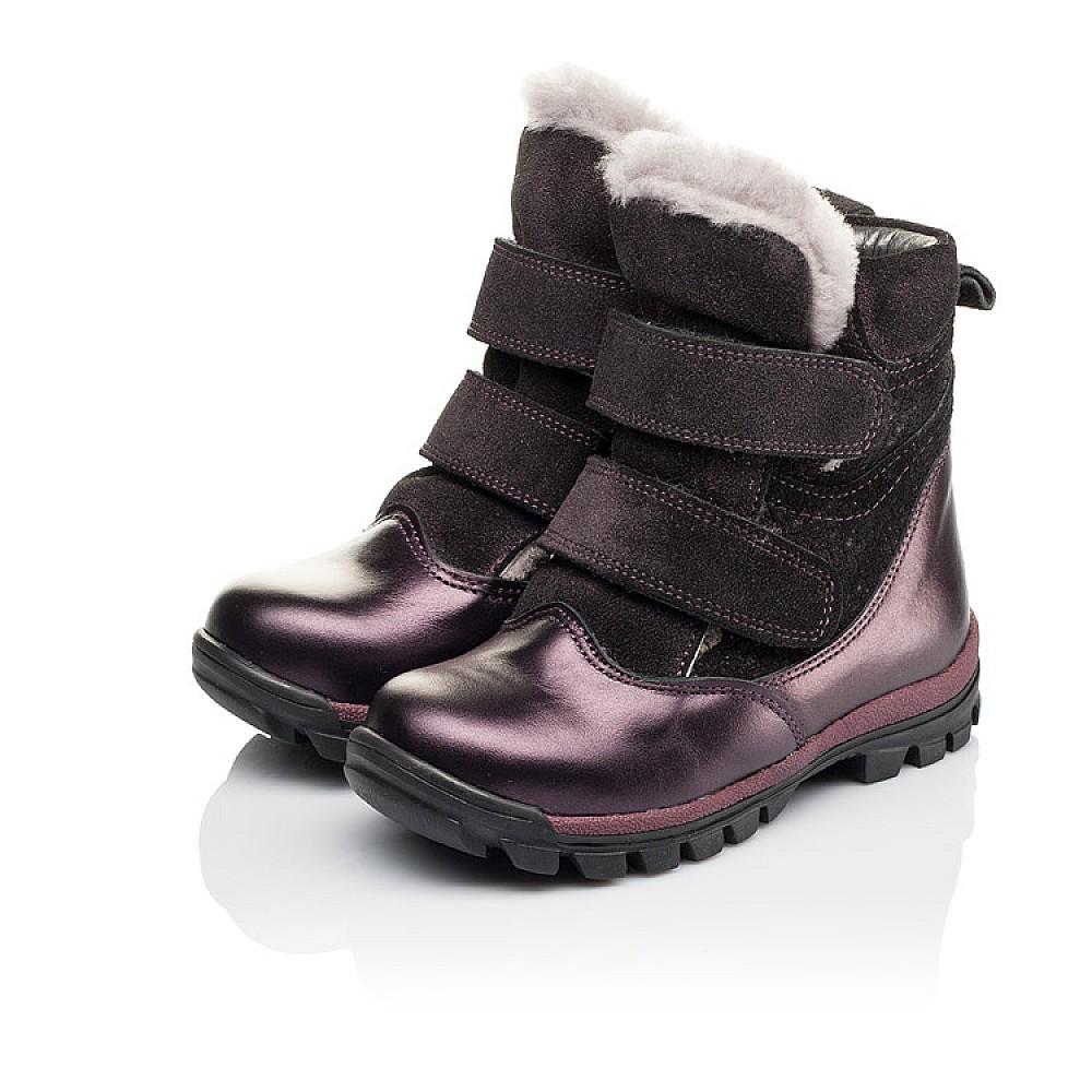 Детские зимние ботинки на меху Woopy Orthopedic фиолетовые для девочек натуральная кожа и нубук размер 21-33 (3931) Фото 4