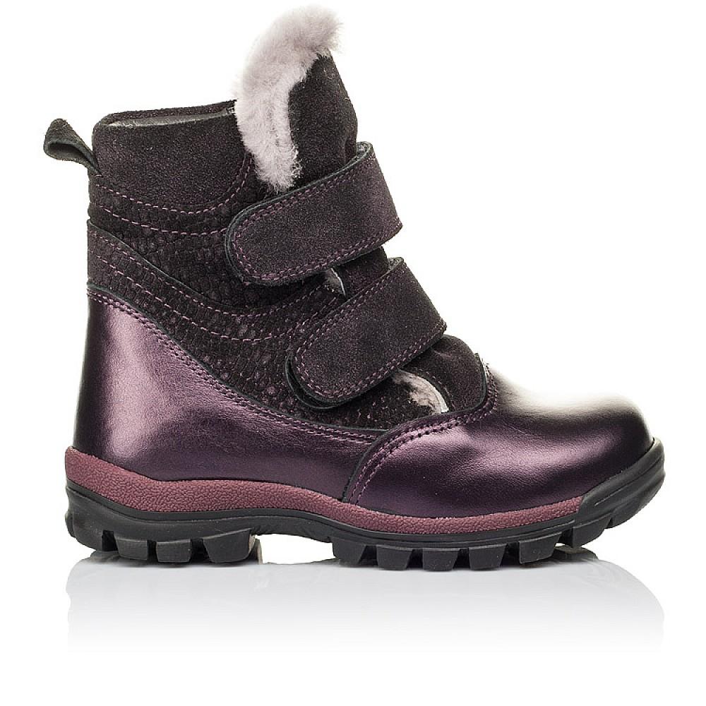 Детские зимние ботинки на меху Woopy Orthopedic фиолетовые для девочек натуральная кожа и нубук размер 21-33 (3931) Фото 5