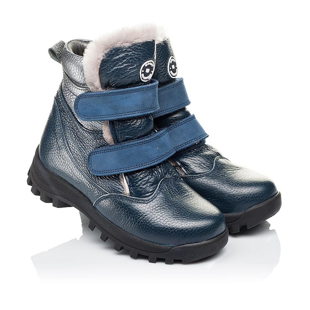 Детские зимние ботинки на меху Woopy Orthopedic синие для мальчиков натуральная кожа размер 21-34 (3933) Фото 1