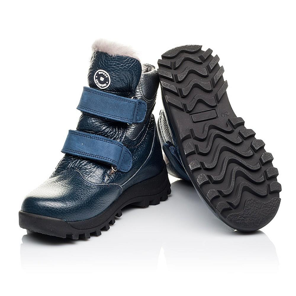 Детские зимние ботинки на меху Woopy Orthopedic синие для мальчиков натуральная кожа размер 21-34 (3933) Фото 2