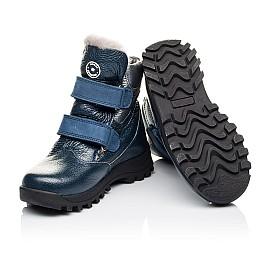 Детские зимние ботинки на меху Woopy Orthopedic синие для мальчиков натуральная кожа размер 22-22 (3933) Фото 2