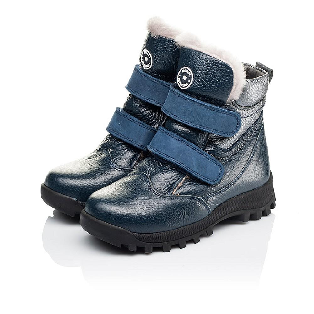 Детские зимние ботинки на меху Woopy Orthopedic синие для мальчиков натуральная кожа размер 21-34 (3933) Фото 3