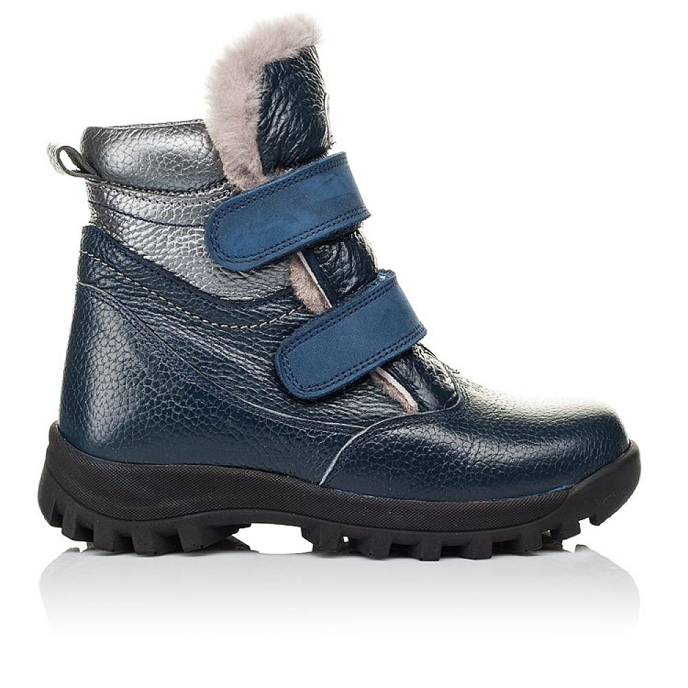 Детские зимние ботинки на меху Woopy Orthopedic синие для мальчиков натуральная кожа размер 21-34 (3933) Фото 4