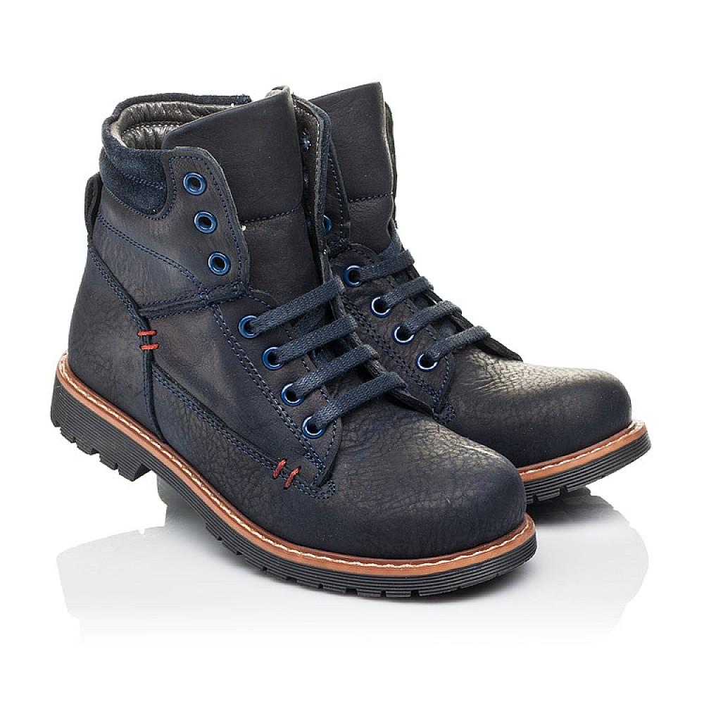 Детские демисезонные ботинки Woopy Orthopedic синие для мальчиков натуральный нубук размер 30-40 (3934) Фото 1