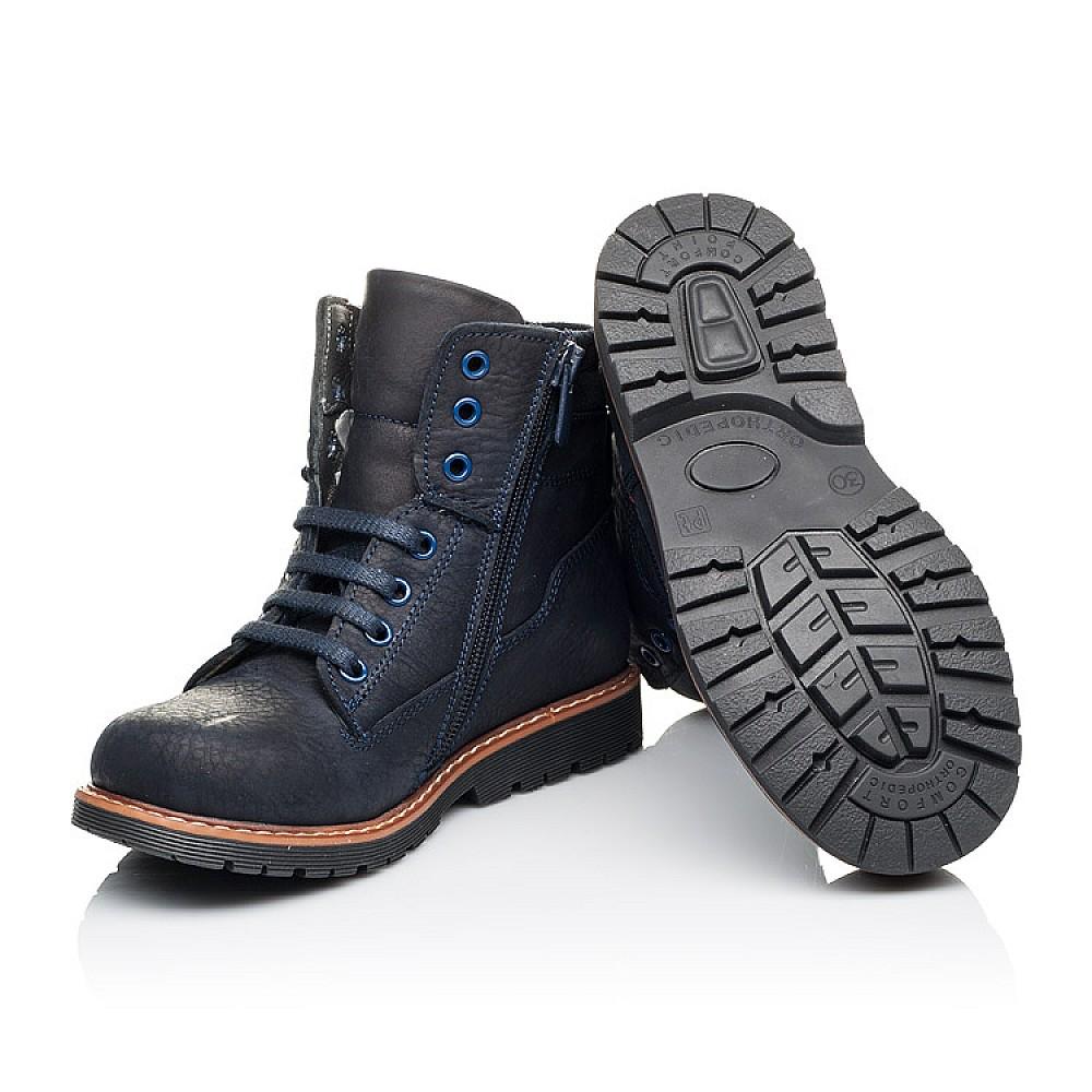 Детские демисезонные ботинки Woopy Orthopedic синие для мальчиков натуральный нубук размер 30-40 (3934) Фото 2