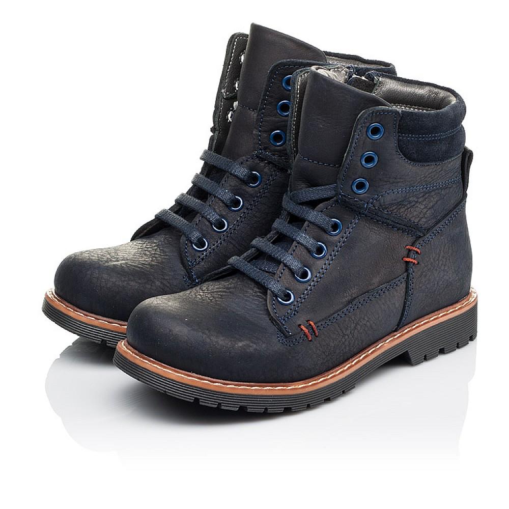 Детские демисезонные ботинки Woopy Orthopedic синие для мальчиков натуральный нубук размер 30-40 (3934) Фото 3