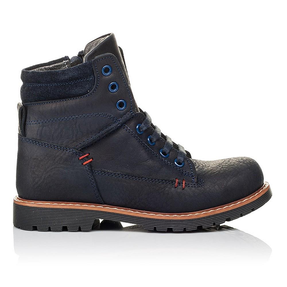 Детские демисезонные ботинки Woopy Orthopedic синие для мальчиков натуральный нубук размер 30-40 (3934) Фото 4