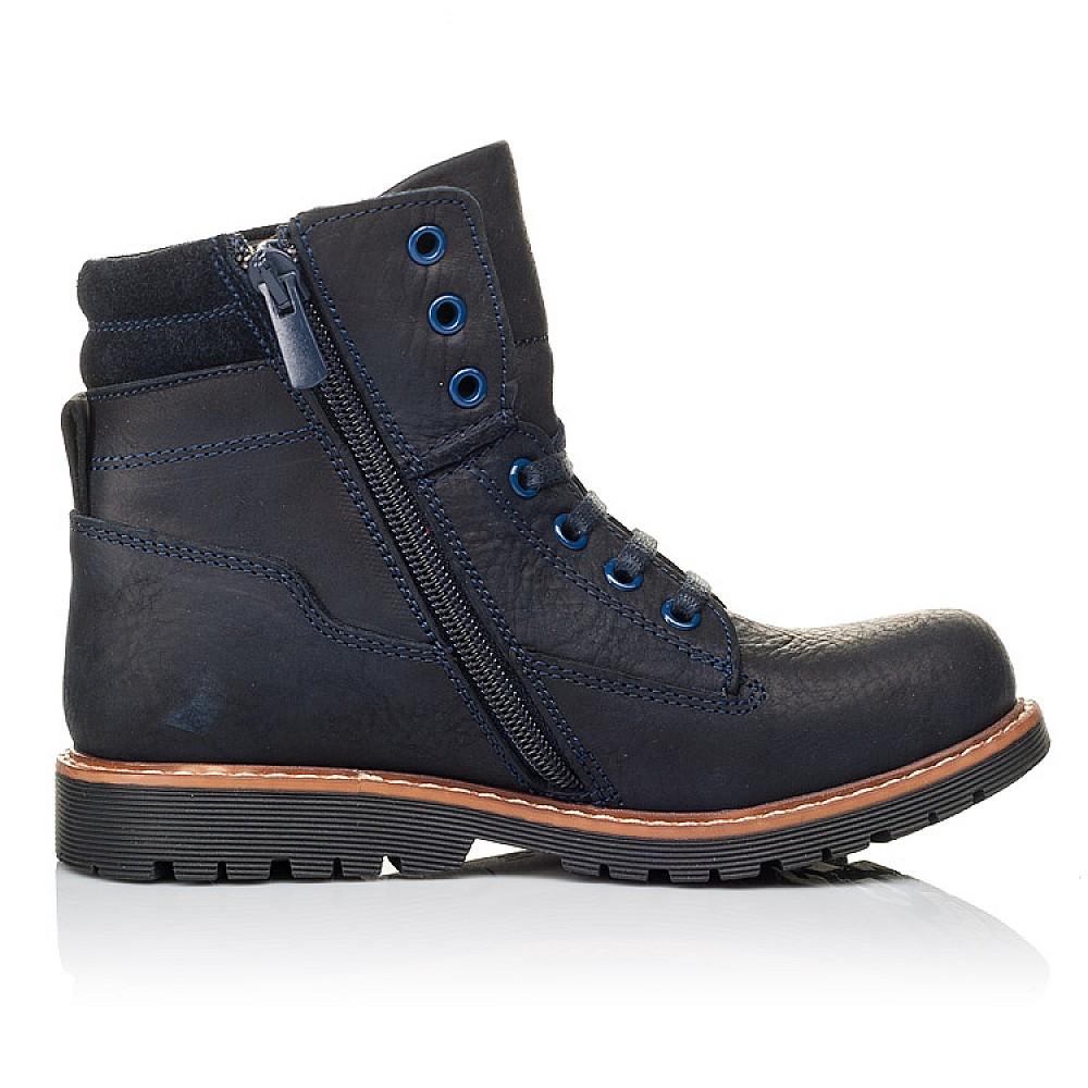 Детские демисезонные ботинки Woopy Orthopedic синие для мальчиков натуральный нубук размер 30-40 (3934) Фото 5