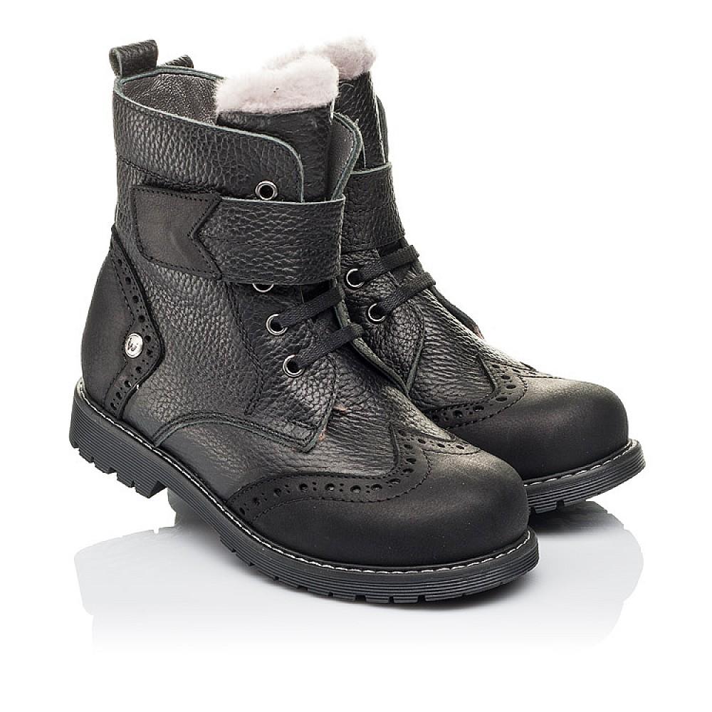 Детские зимние ботинки на меху Woopy Orthopedic черные для мальчиков натуральная кожа размер 26-37 (3935) Фото 1