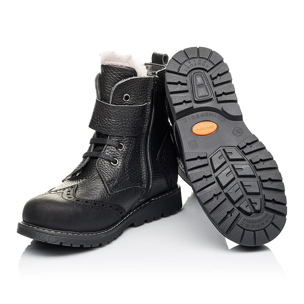 Детские зимние ботинки на меху Woopy Orthopedic черные для мальчиков натуральная кожа размер 26-37 (3935) Фото 2