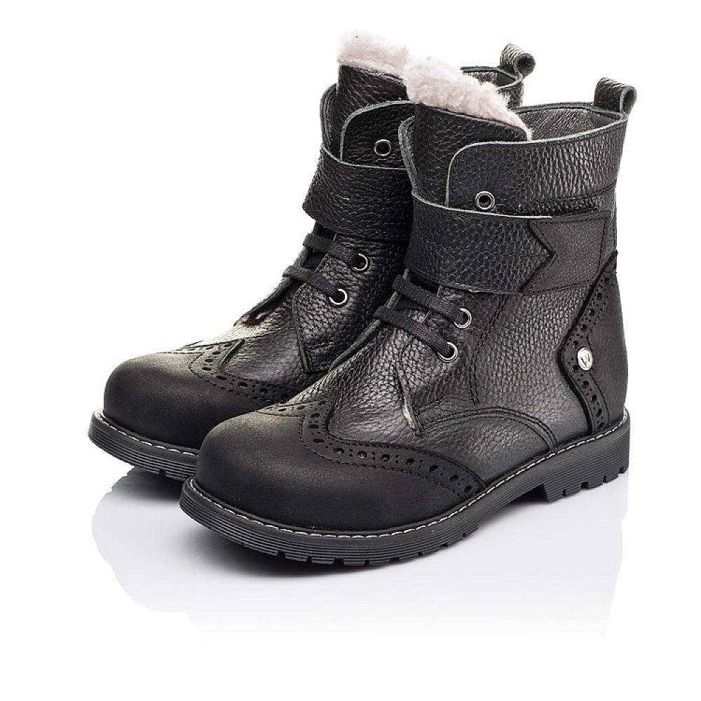 Детские зимние ботинки на меху Woopy Orthopedic черные для мальчиков натуральная кожа размер 26-37 (3935) Фото 3
