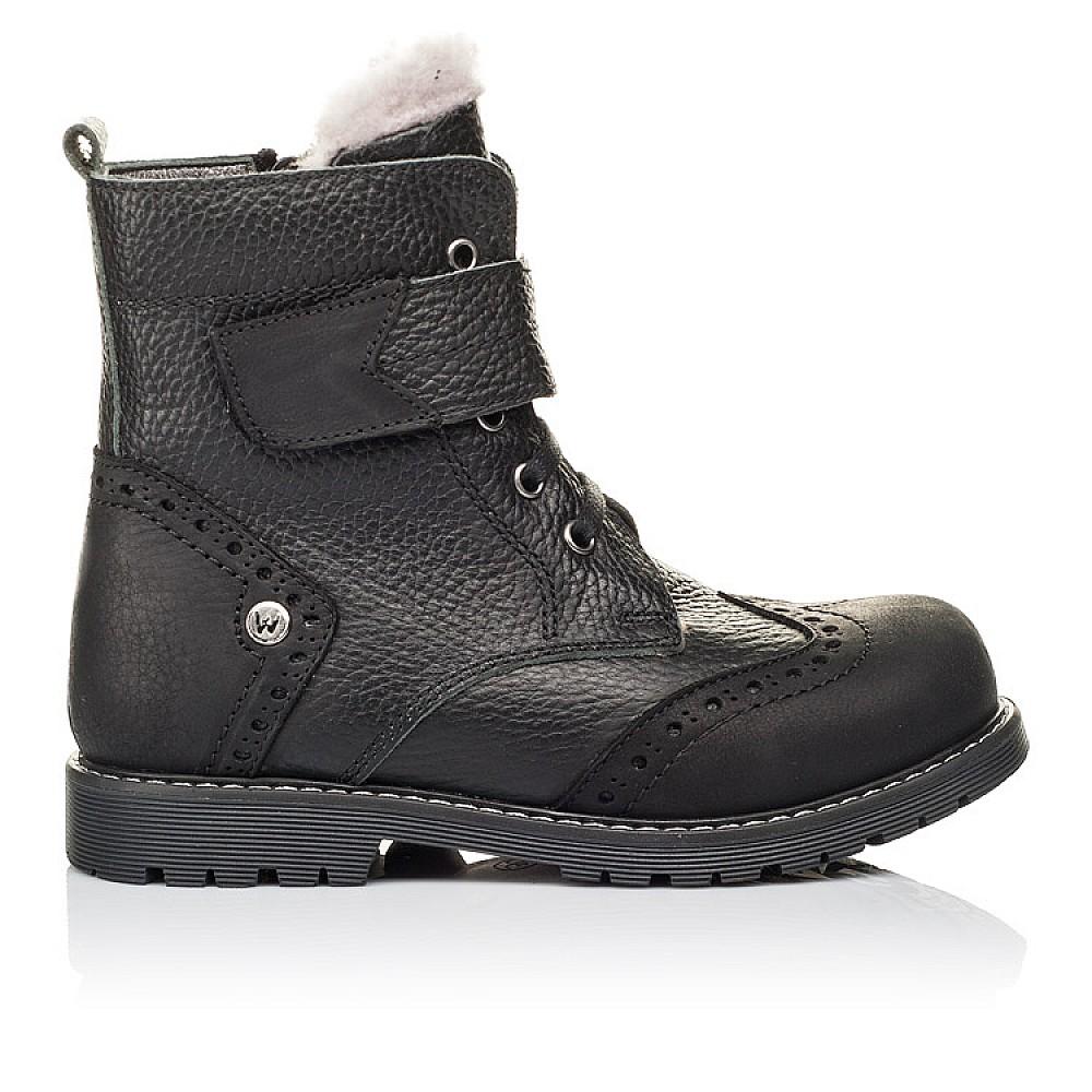Детские зимние ботинки на меху Woopy Orthopedic черные для мальчиков натуральная кожа размер 26-37 (3935) Фото 4