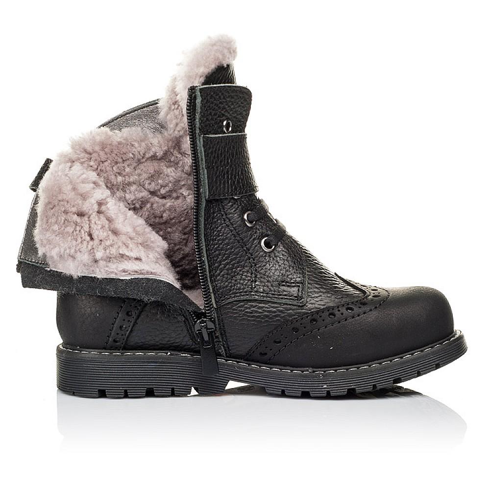 Детские зимние ботинки на меху Woopy Orthopedic черные для мальчиков натуральная кожа размер 26-37 (3935) Фото 5