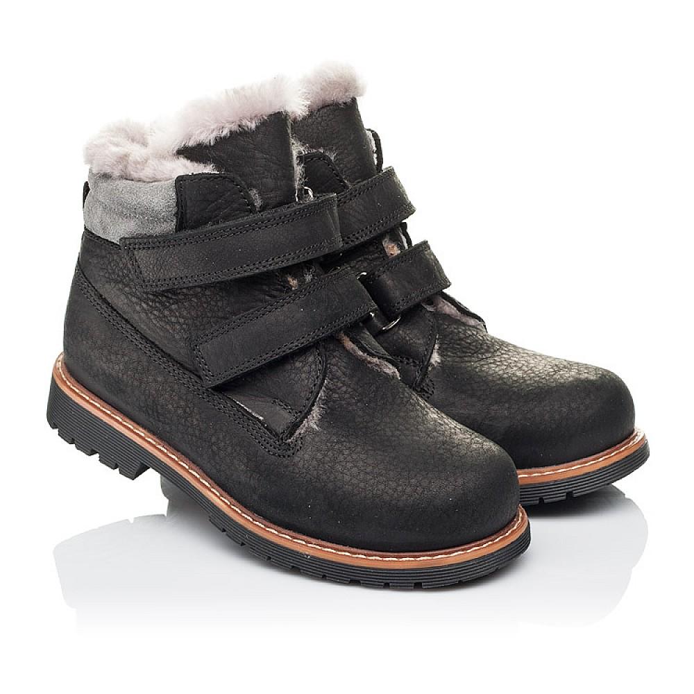 Детские зимние ботинки на меху Woopy Orthopedic черные для мальчиков натуральный нубук размер 25-37 (3936) Фото 1