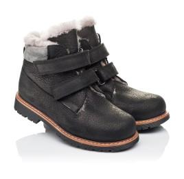 Детские зимові черевики на хутрі Woopy Orthopedic черные для мальчиков натуральный нубук размер 25-27 (3936) Фото 1