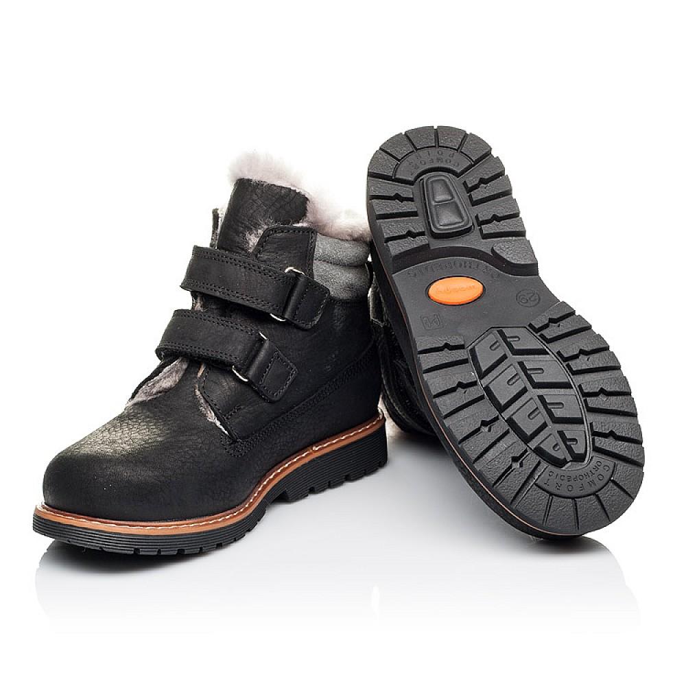 Детские зимние ботинки на меху Woopy Orthopedic черные для мальчиков натуральный нубук размер 25-37 (3936) Фото 2