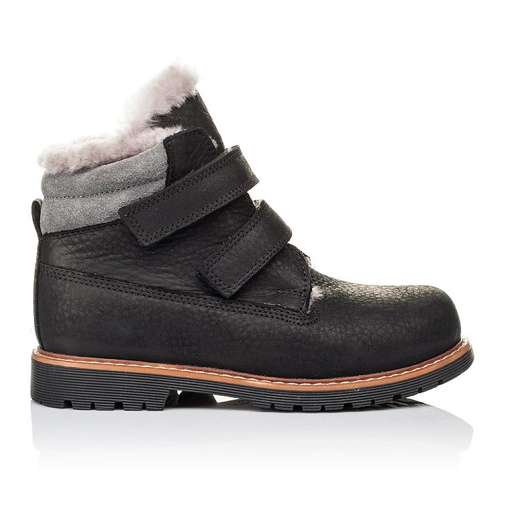 Детские зимние ботинки на меху Woopy Orthopedic черные для мальчиков натуральный нубук размер 25-37 (3936) Фото 4