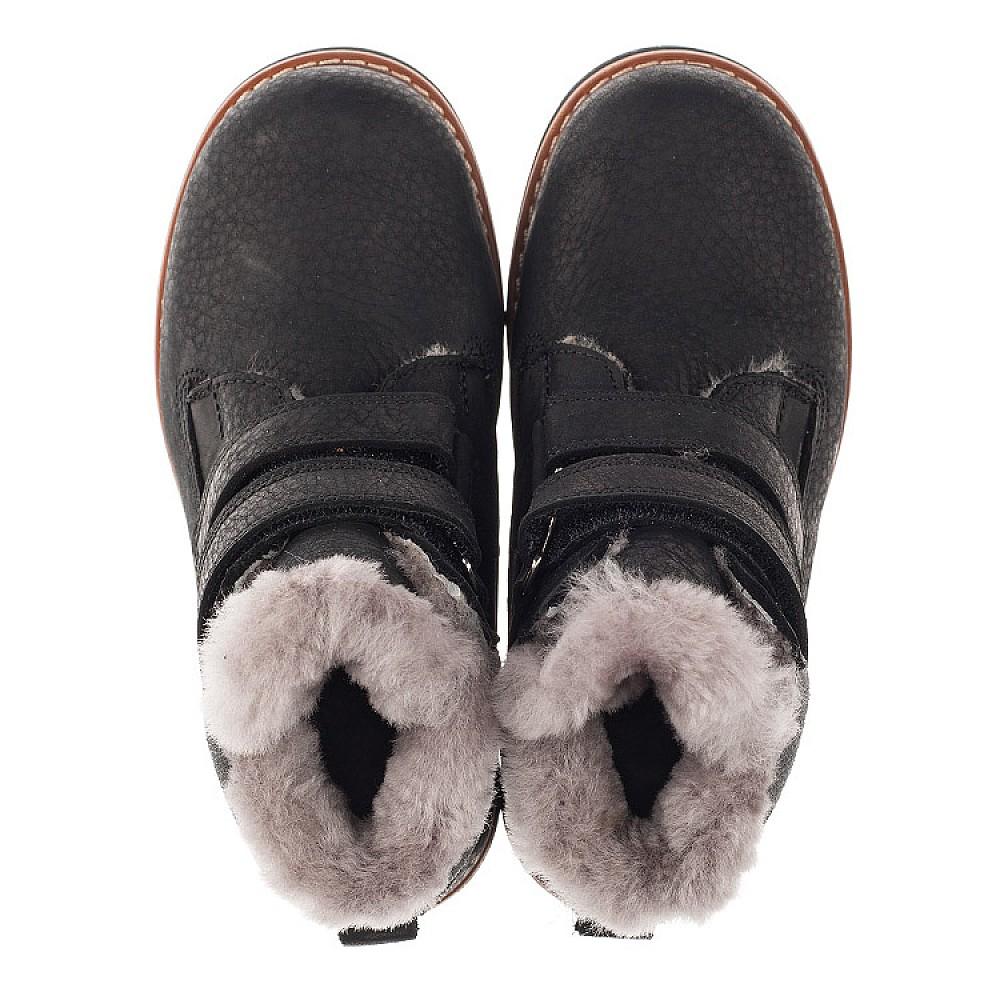 Детские зимние ботинки на меху Woopy Orthopedic черные для мальчиков натуральный нубук размер 25-37 (3936) Фото 5