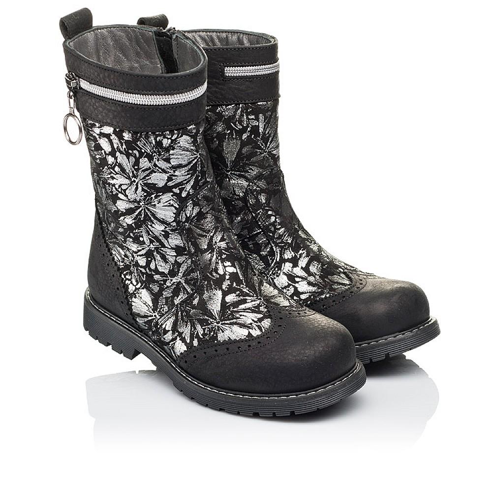 Детские зимние сапожки на меху Woopy Orthopedic черные для девочек натуральный нубук размер 29-38 (3937) Фото 1