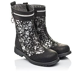 Детские зимние сапожки на меху Woopy Orthopedic черные для девочек натуральный нубук размер 29-37 (3937) Фото 1