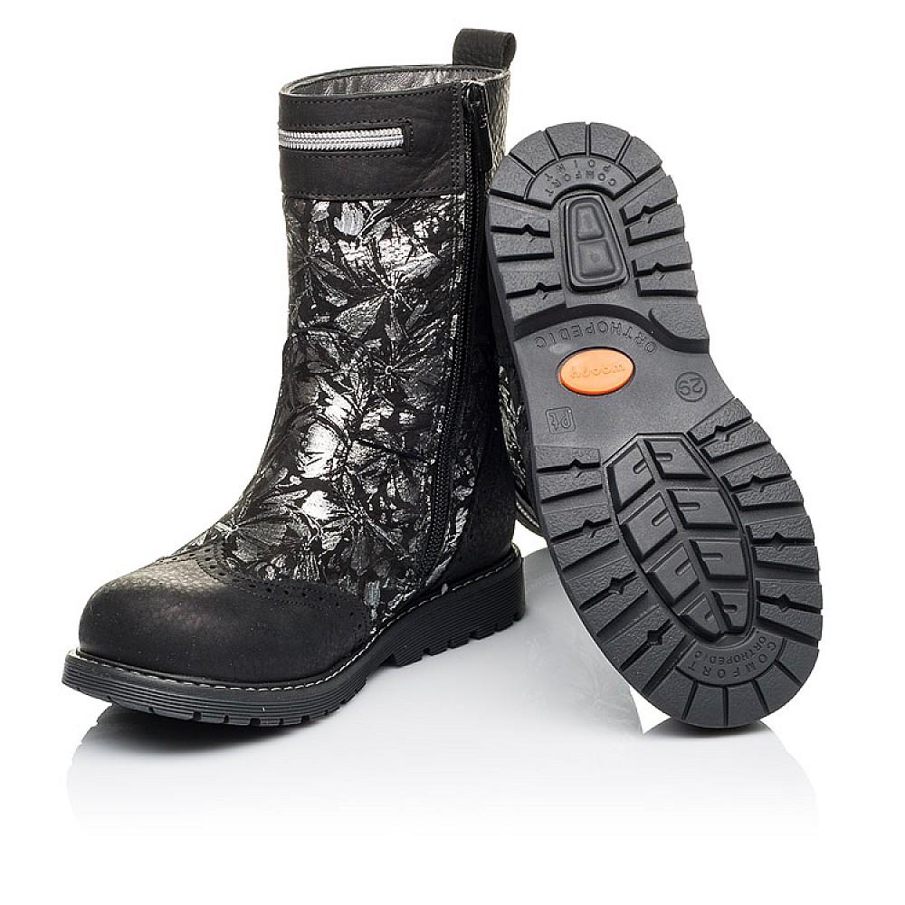 Детские зимние сапожки на меху Woopy Orthopedic черные для девочек натуральный нубук размер 29-38 (3937) Фото 2