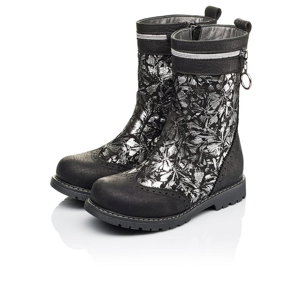 Детские зимние сапожки на меху Woopy Orthopedic черные для девочек натуральный нубук размер 29-38 (3937) Фото 3