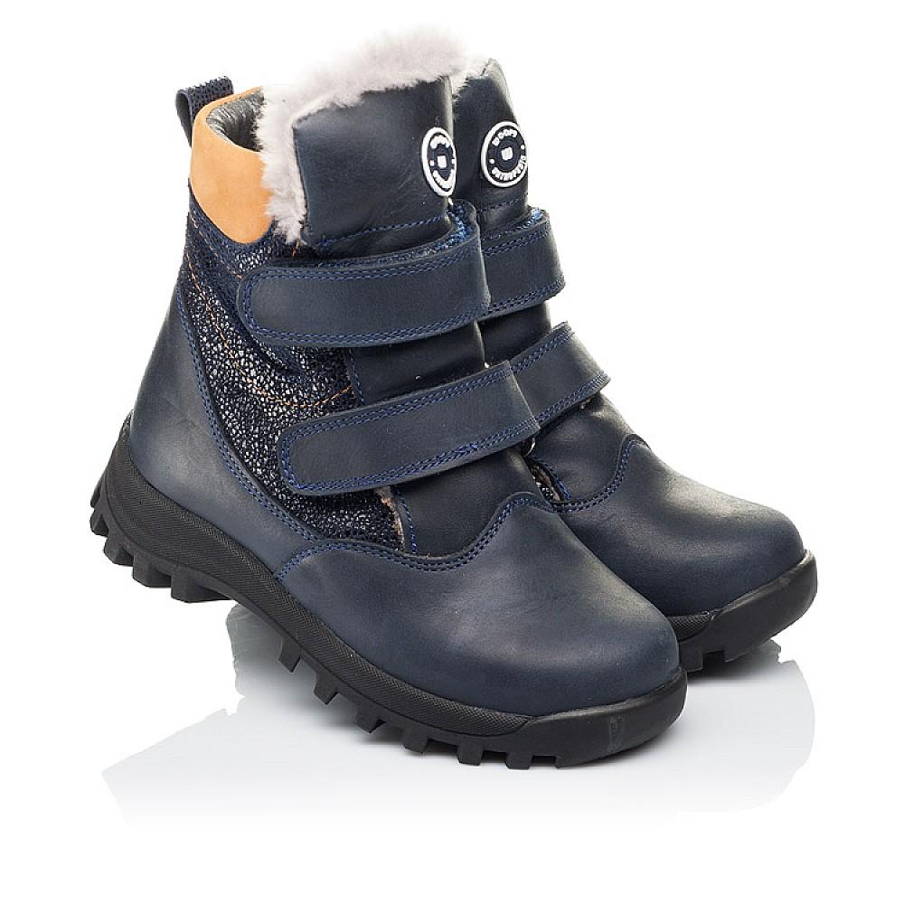 Детские зимние ботинки на меху Woopy Orthopedic синие для мальчиков натуральный нубук размер 21-36 (3941) Фото 1