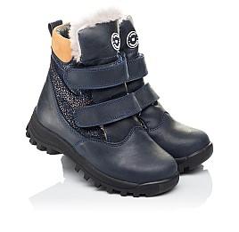 Детские зимові черевики на хутрі Woopy Orthopedic синие для мальчиков натуральный нубук размер 21-26 (3941) Фото 1
