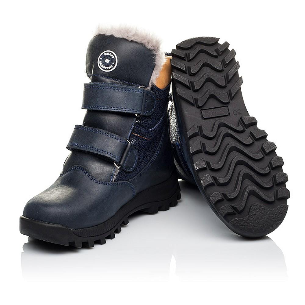 Детские зимние ботинки на меху Woopy Orthopedic синие для мальчиков натуральный нубук размер 21-36 (3941) Фото 2