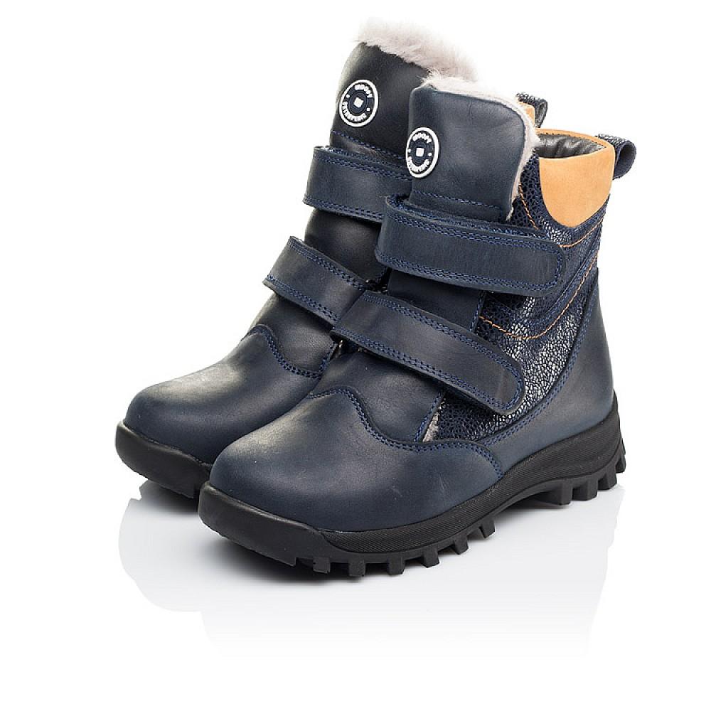 Детские зимние ботинки на меху Woopy Orthopedic синие для мальчиков натуральный нубук размер 21-36 (3941) Фото 3