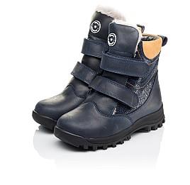 Детские зимові черевики на хутрі Woopy Orthopedic синие для мальчиков натуральный нубук размер 21-26 (3941) Фото 3