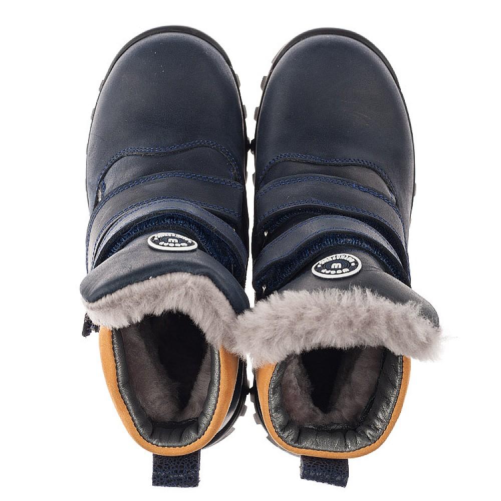 Детские зимние ботинки на меху Woopy Orthopedic синие для мальчиков натуральный нубук размер 21-36 (3941) Фото 4