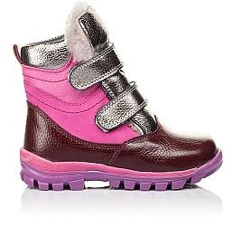 Детские зимние ботинки на меху Woopy Orthopedic бордовые для девочек  натуральная кожа и нубук размер 21-29 (3942) Фото 4