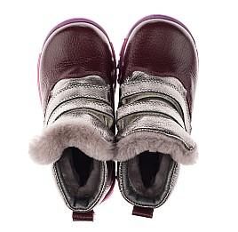 Детские зимние ботинки на меху Woopy Orthopedic бордовые для девочек  натуральная кожа и нубук размер 21-29 (3942) Фото 5
