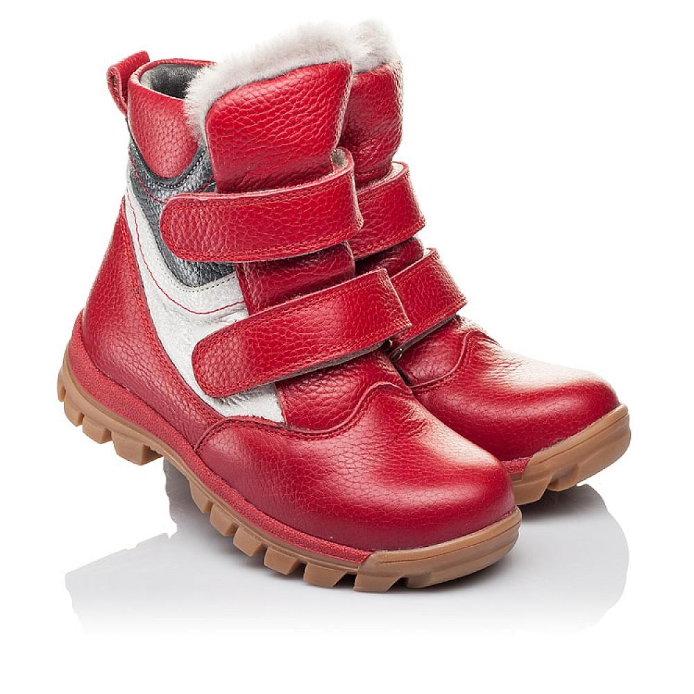 Детские зимние ботинки на меху Woopy Orthopedic красные для девочек натуральная кожа размер 21-30 (3943) Фото 1