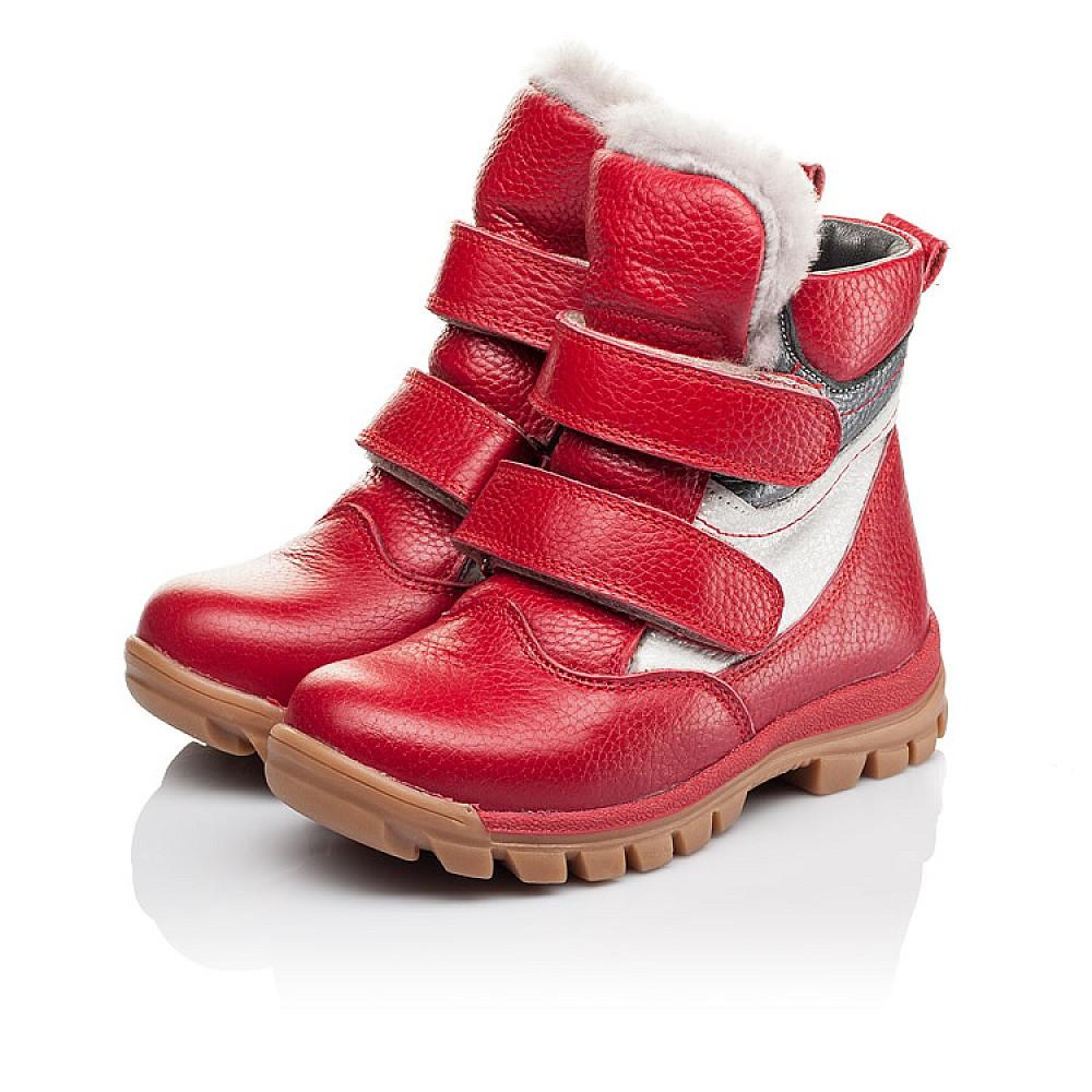Детские зимние ботинки на меху Woopy Orthopedic красные для девочек натуральная кожа размер 21-30 (3943) Фото 3