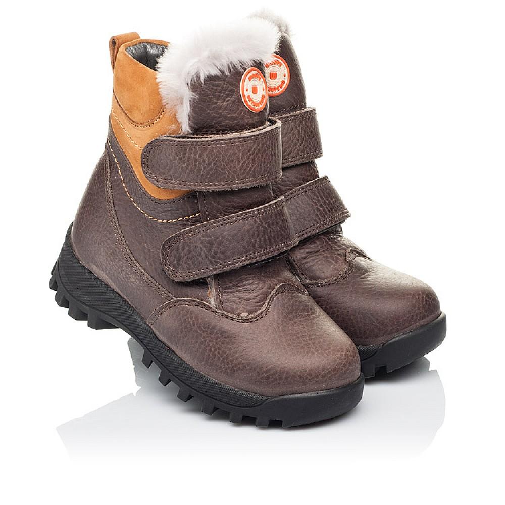 Детские зимние ботинки на меху Woopy Orthopedic коричневые для мальчиков натуральная кожа размер 21-30 (3944) Фото 1