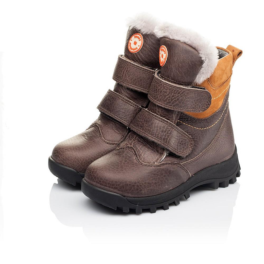 Детские зимние ботинки на меху Woopy Orthopedic коричневые для мальчиков натуральная кожа размер 21-30 (3944) Фото 3