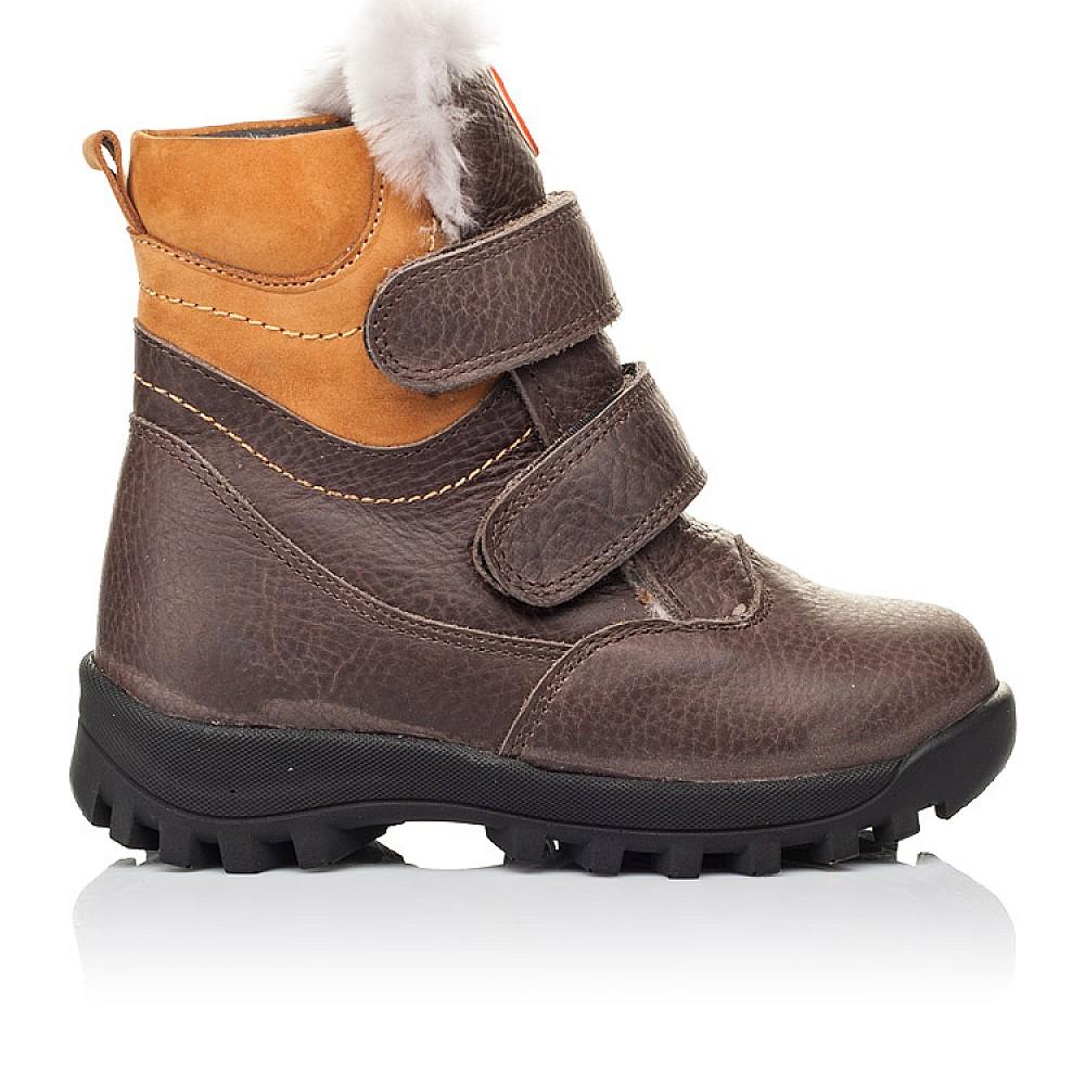 Детские зимние ботинки на меху Woopy Orthopedic коричневые для мальчиков натуральная кожа размер 21-30 (3944) Фото 4