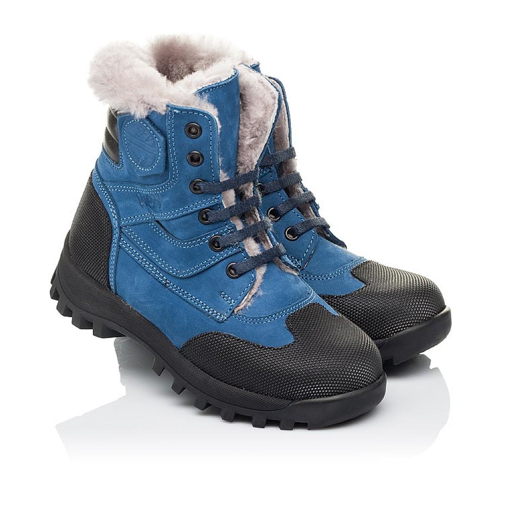 Детские зимние ботинки на меху Woopy Orthopedic голубые для мальчиков натуральный нубук размер 25-35 (3945) Фото 1