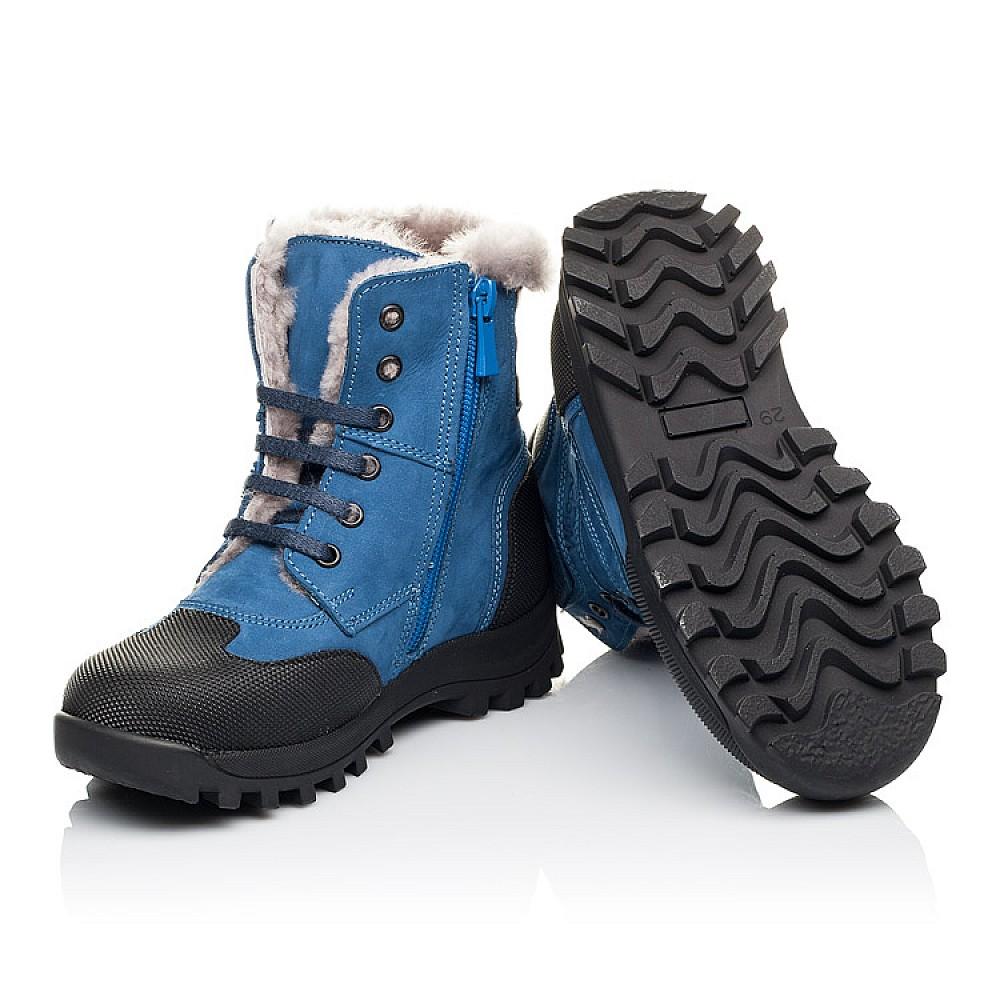 Детские зимние ботинки на меху Woopy Orthopedic голубые для мальчиков натуральный нубук размер 25-35 (3945) Фото 2