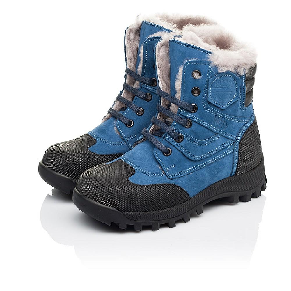 Детские зимние ботинки на меху Woopy Orthopedic голубые для мальчиков натуральный нубук размер 25-35 (3945) Фото 3