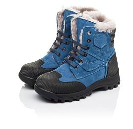 Детские зимние ботинки на меху Woopy Orthopedic голубые для мальчиков натуральный нубук размер 26-31 (3945) Фото 3