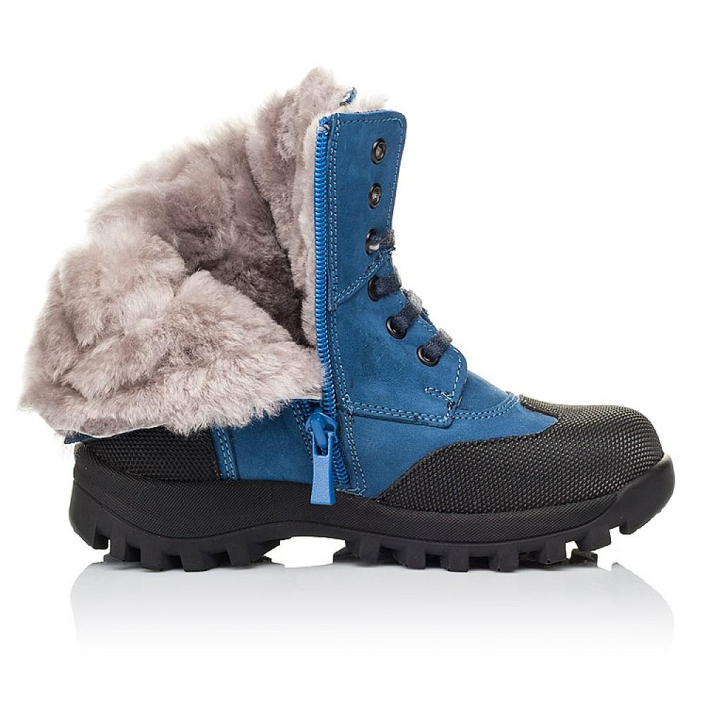 Детские зимние ботинки на меху Woopy Orthopedic голубые для мальчиков натуральный нубук размер 25-35 (3945) Фото 5
