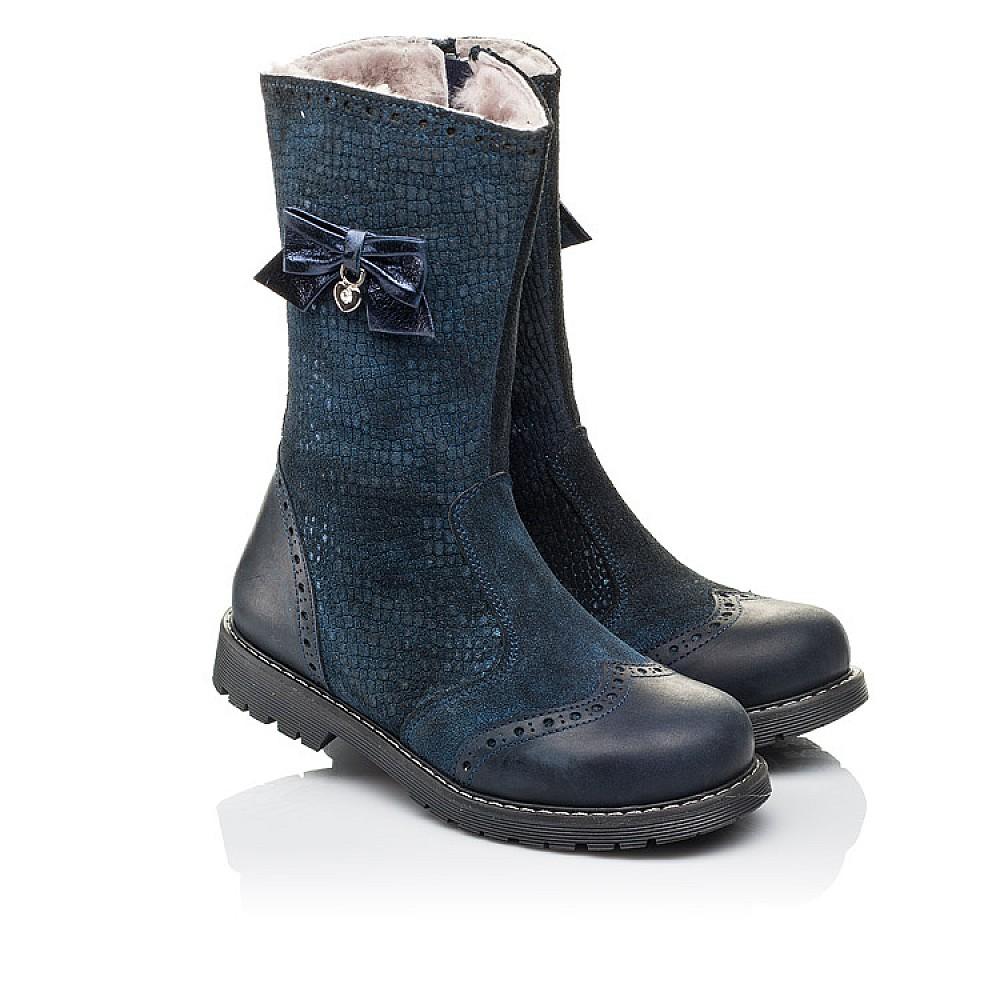 Детские зимние сапожки на меху Woopy Orthopedic синие для девочек натуральная кожа и нубук размер 30-37 (3947) Фото 1