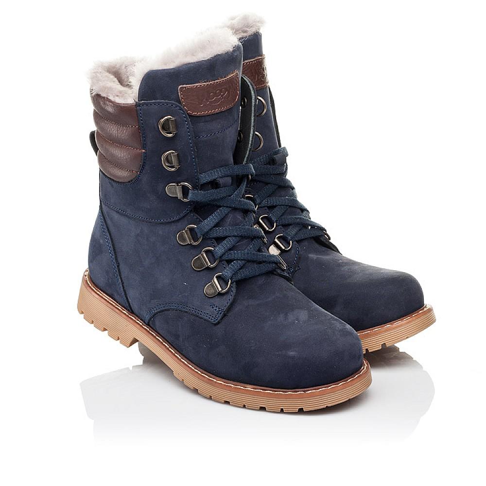 Детские зимние ботинки на меху Woopy Orthopedic синие для мальчиков натуральный нубук размер 25-37 (3950) Фото 1
