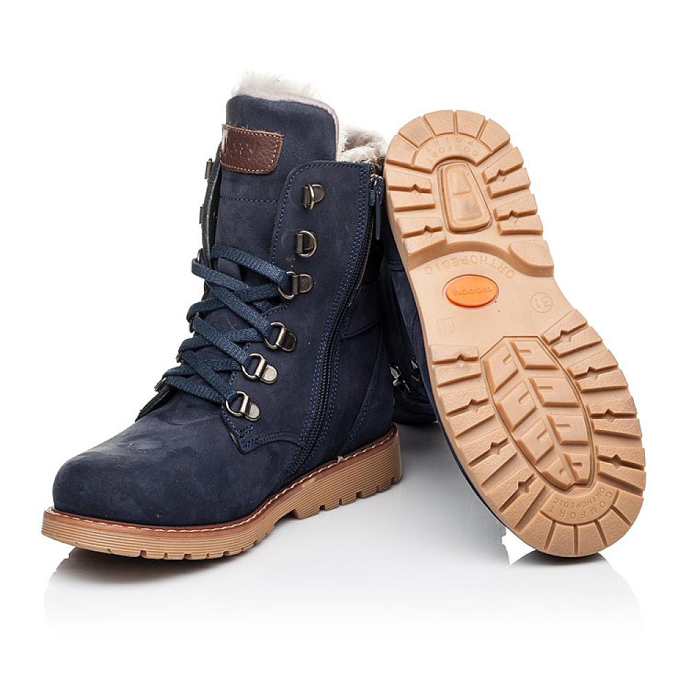 Детские зимние ботинки на меху Woopy Orthopedic синие для мальчиков натуральный нубук размер 25-37 (3950) Фото 2