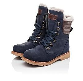 Детские зимние ботинки на меху Woopy Orthopedic синие для мальчиков натуральный нубук размер 31-31 (3950) Фото 3